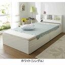 【ポイント最大25倍+クーポンあり】収納付天然木すのこベッド QD(zacca) ( 木製ベッド 収納ベッド シングルベッド 棚付き コンセント付き すのこベッド スノコベッド 引き出し付きベッド 引出し付き 大容量 ) 【大型】