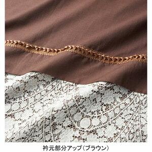 【売切り終了!在庫処分品】布団カバー3点セットQB45洋セミダブル(zacca)(かわいい掛け布団カバー)