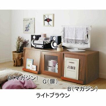 【送料無料】 キューブボックスYXD G(ガラス扉)(zacca) ( カラーボックス 収納ボックス シェルフ テレビ台 本棚 書棚 ディスプレイラック ) 【大型】