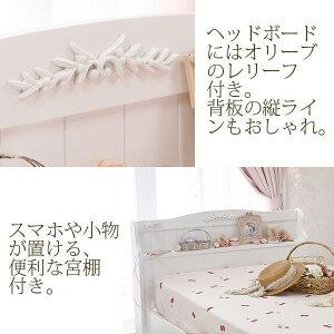 【送料無料】収納付きすのこベッドEYシングル(本体のみ)(zacca)収納ベッドシングル収納付きベッドすのこベッド姫系【直送】