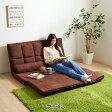 ワンルームで使えるリクライニングソファーベッド (幅120) 【大型】