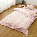 枕カバー(プリュネル・43×63) ★ 43×63 枕カバー まくらカバー 枕 まくら 綿100% かわいい クラシック ローズ 日本製 大人 優雅 スイーツ