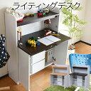 【クーポン利用で2000円OFF】 省スペース ライティング...