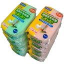 plus1 【日本製】 抗菌・防臭加工 バイオミック ソフトクリーナー 10個組 ピンク・グリーン