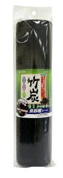 【東和産業(株)】食器棚シート BCS 竹炭
