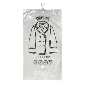 【マリオ】衣類圧縮袋 ハンガ...
