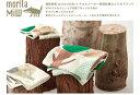 楠橋紋織 フェイスタオル MiW 森のわが家 グリーン 約34cm×80cm 2