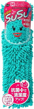 【山崎産業株式会社】NEW SUSU バスマット 抗菌 Mサイズ 45×60cm トロピカルブルー