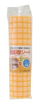 【東和産業】【日本製】 消臭 食器棚シート ファンシーチェック オレンジ (約30×500cm)