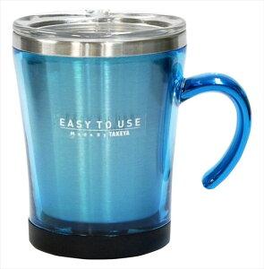 【タケヤ化学工業】サードウェーブ 透明フタ付 ステンレス マグカップ ブルー 320ml 二重構造 保冷 保温