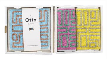 【お取り寄せ可能】【田中産業】Otta ハーフタオルハンカチ同柄3枚組