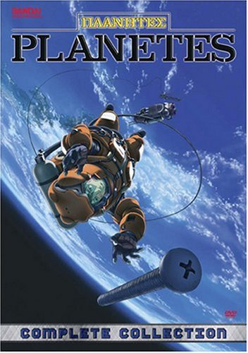 【Planetes: Complete Collection [DVD] [Import]】:生活総合倉庫