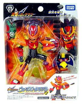 【流星のロックマン ウェーブバトルモデル DXファイアレオ&ロックマン】 b000lxs8lo