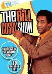 【送料無料】【Bill Cosby Show: The Best of Season 1 [DVD] [Import]】 b004hhx9jq