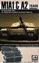 【送料無料】【AFVCLUB 1/35 AF35012 M1A1/A2戦車用 キャタピラ】 b0080g8jxg