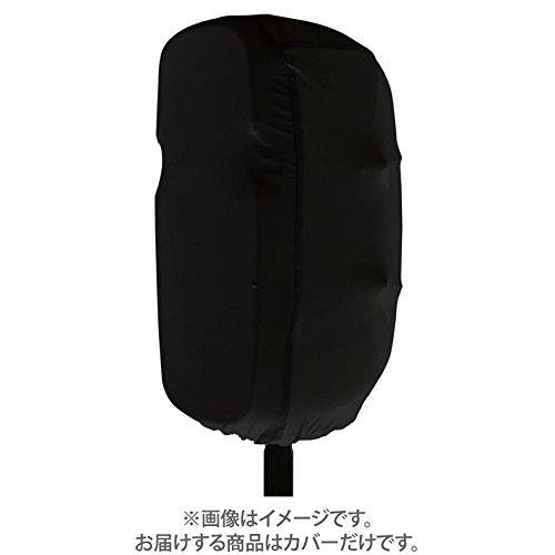 【送料無料】【GATOR GPA-STRETCH-15-B BK スピーカー用カバー (ゲーター)】     b00d8i2j50