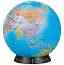 【送料無料】【3D球体パズル 240ピース 地球儀 (英語版) 2024-102 (直径約15.2cm)】 b0002ynmg8