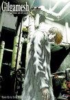 【送料無料】【Gilgamesh 5: As Truth Breaks Like Glass [DVD] [Import]】 b000cpha3s