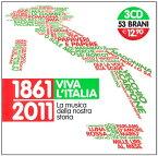 【送料無料】【1861-11 Viva L'italia Musica Della Nostra Storia】 b004lg3d9e