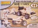 【送料無料】【Best-Lock Construction Toys - Military Set】 b005k1x11e
