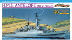 【送料無料】【サイバーホビー 1/700 イギリス海軍 21型フリゲート アンテロープ】