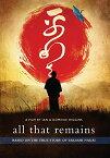 【送料無料】【All That Remains】 b01e6e50hi