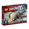 【送料無料】【[レゴ]LEGO Ninjago Sky Shark 70601 6135783 [並行輸入品]】 b01aw1r0rw