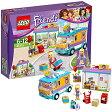 【送料無料】【レゴ (LEGO) フレンズ ステファニーのギフトワゴン 41310】 b01j41ebq4