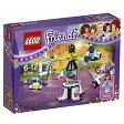 【送料無料】【LEGO 41128 Friends Amusement Park Space Ride Construction Set】 b01i80ewny