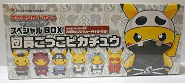 【ポケモンカードゲームサン ムーン スペシャルBOX 団員ごっこピカチュウ】 b01nbls3x7