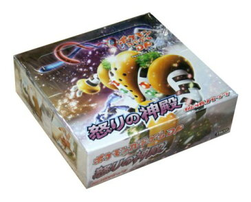 【ポケモンカードゲーム DP 拡張パック 怒りの神殿 BOX】 b001388f96
