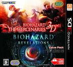【バイオハザード ザ・マーセナリーズ3D リベレーションズ バリューパック - 3DS】 b00biyr47y
