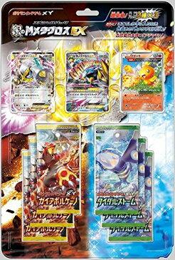 【ポケモンカードゲームXY スペシャルパック 銀のMメタグロスEX】 b00nw1lk62