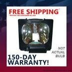 【SP。80 N01.001 MDP 2000-xプロジェクターランプSagem】 b00b5boj8c