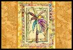 "【Caroline's Treasures 8614JMAT Palm Tree Indoor or Outdoor Doormat, 24"" x 36"", Multicolor by Caroline's Treasures [並行輸入品]】 b009qqe9t2"