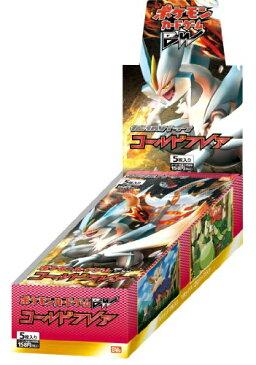 【ポケモンカードゲームBW 拡張パック コールドフレア BOX】 51G87swMGL b007woe364