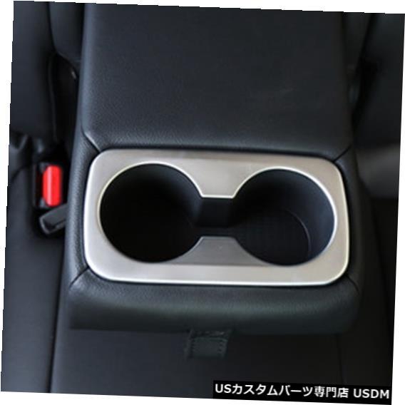 輸入カーパーツ ヒュンダイツーソン2016 2017 ABSマット自動インナーリアシートウォーターカップ配置ボトルホルダーガーリッシュフレームカバー装飾 For Hyundai Tucson 2016 2017 ABS Matte Auto Inner Rear Seat Water Cup Placement Bottle Holder Garish Frame Cover D