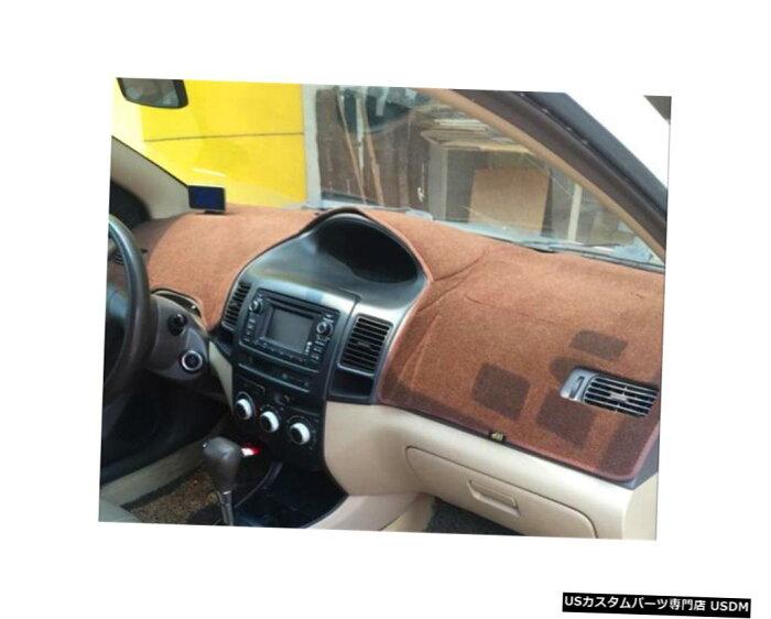 輸入カーパーツ ダッシュマットカースタイリングアクセサリーダッシュボードカバートヨタVIOSヤリスセダンベルタ2002 2003 2004 2005 2006 2007 dashmats car-styling accessories dashboard cover for toyota VIOS Yaris Sedan belta 2002 2003 2004 2005 2006 2007