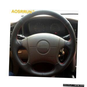 輸入カーパーツ AOSRRUN黒人工皮革カーステアリングホイールカバー古い2004-2011ヒュンダイエラントラオートアクセサリー AOSRRUN Black Artificial Leather Car Steering Wheel Cover For Old 2004-2011 Hyundai Elantra Auto Accessories