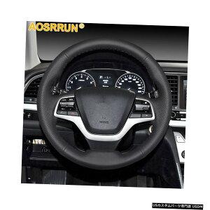 輸入カーパーツ ヒュンダイエラントラ4 2016-2018 Solaris 2017アクセント2018のDIY人工皮革ステアリングホイールカバー DIY Artificial Leather Steering Wheel Cover For Hyundai Elantra 4 2016 - 2018 Solaris 2017 Accent 2018