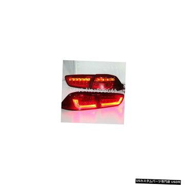 輸入カーパーツ 三菱ランサーエクシードV1型LEDテールランプ2009-2011用 For Mitsubishi Lancer Exceed V1 Type LED tail Lamp 2009-2011