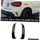 輸入カーパーツ GLAクラスX156スポーツバージョンGLA260GLA45...
