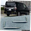 輸入カーパーツ 日産セレナ2020ABSオートアクセサリー用2本車...