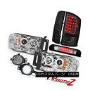 ヘッドライト Projector Taillight LED Tinted Daytime Lamp Fog 3rd Brake 02 03 04 05 Ram Power プロジェクターテールライトLED昼間ランプフォグ第3ブレーキ02 03 04 05 Ram Power 1