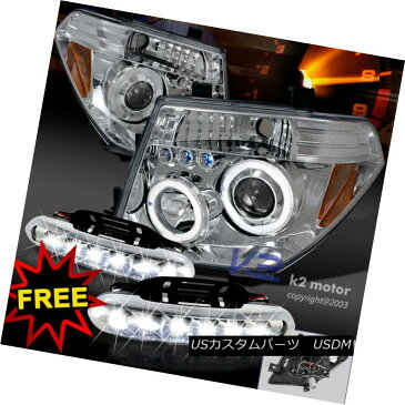 ヘッドライト Halo Chrome Projector Headlights+LED Bumper Fog Lamp For 05-07 Nissan Pathfinder ハロークロームプロジェクターヘッドライト+ LEDバンパーフォグランプ05-07日産パスファインダー