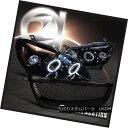ヘッドライト For 03-08 Corolla Glossy Black LED Halo Projector Headlights+Front Hood Grille 03-08 Corolla Glossy Black LED Haloプロジェクターヘッドライト+ mt Hood Grille用