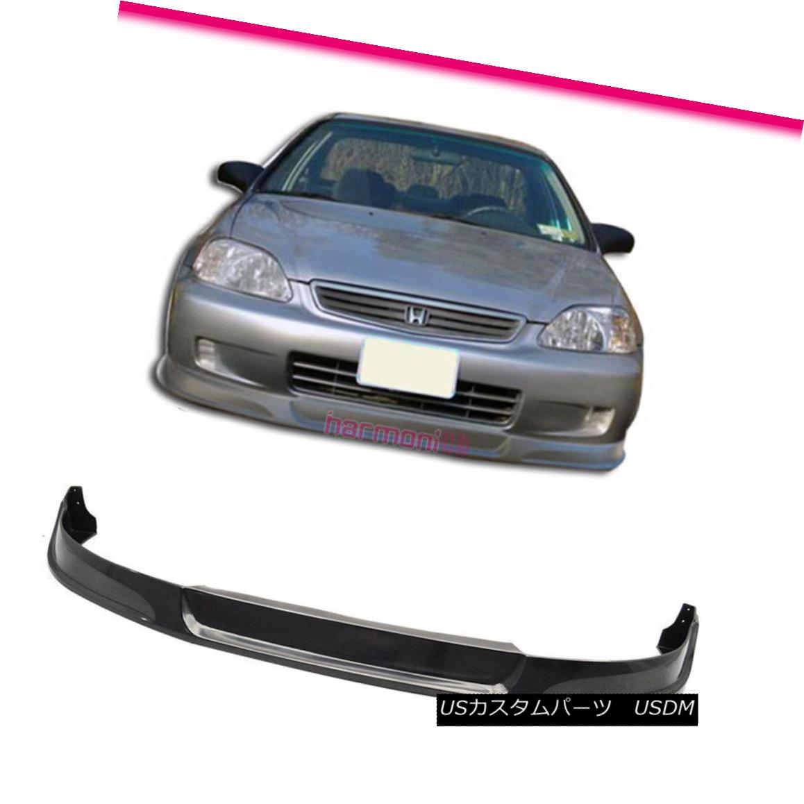 Fits 92-95 Honda Civic 4DR Sedan PU Polyurethane Mugen Front Bumper Chin Lip