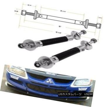 エアロパーツ Black Carbon Body kit Bumper Lip Diffuser Struts Rod for MINI Land Rover MINI Land Rover用ブラックカーボンボディキットバンパーリップディフューザーストラットロッド