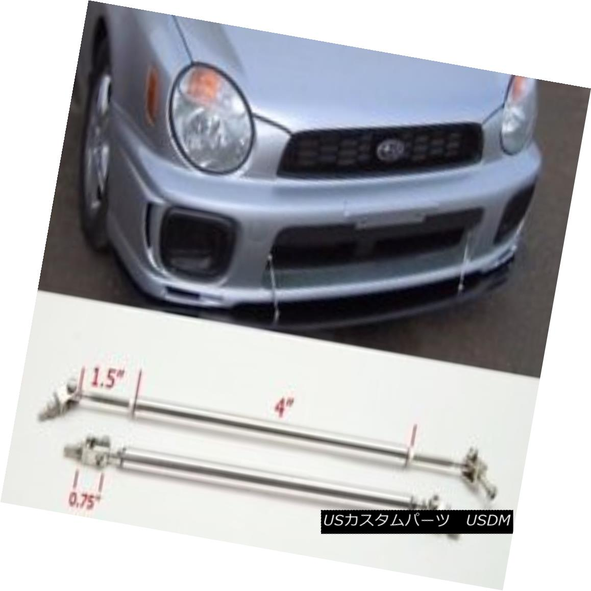 "Carbon 9.5/"" Bumper Lip Splitter Diffuser Spoiler Struts Support Rod Bar for MINI"