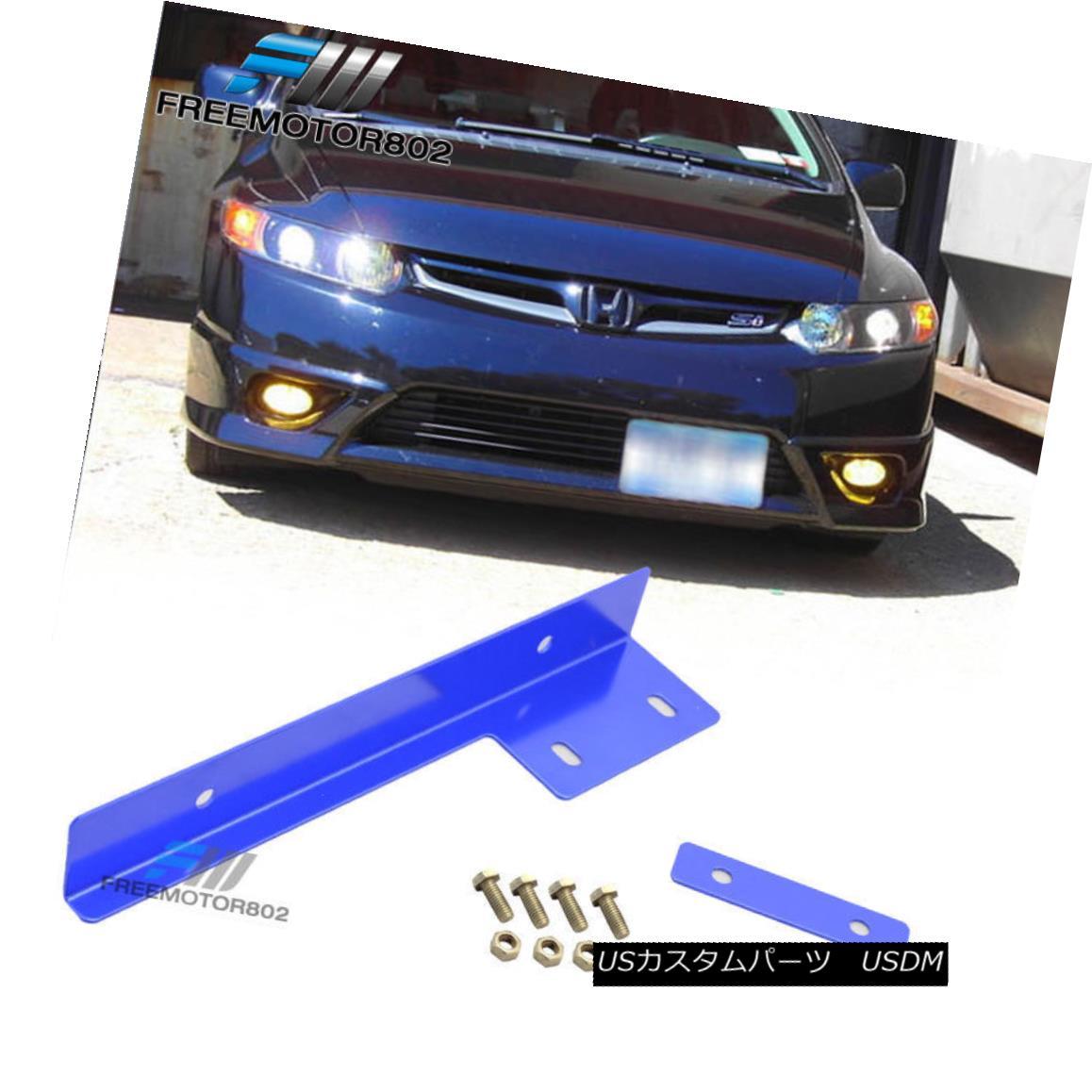 JDM Black Universal Front Bumper License Plate Relocator Bracket Holder Bar Kit